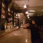 28 Hong Kong Street (4) - Bar und Lounge